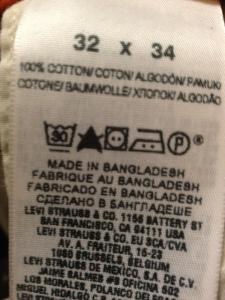 Fabric Tag